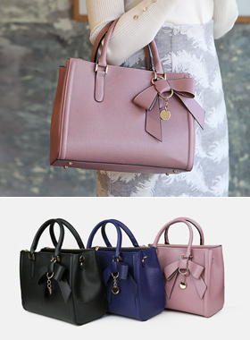 Middleton Ribbon Tote