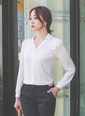 Shearing V-neck Kara Blouse