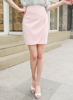 Muse Ruched draped wrap skirt