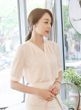 Pearl Button V-neck Blouse