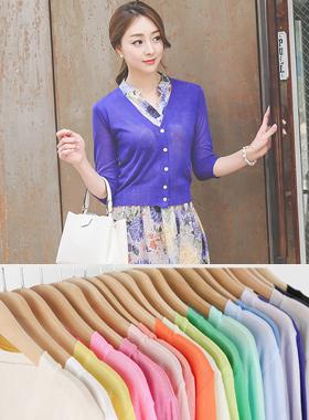 Summer Color Basic Cardigan