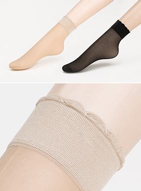 Jjonjjonhan Stockings