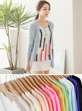 Summer Color Long cardigan