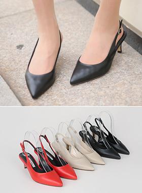 Basic Cowhide Sling backs Low heel