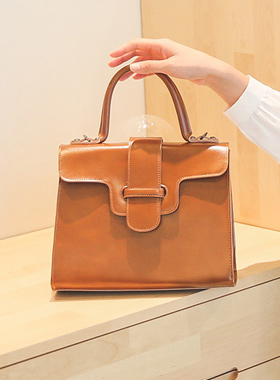 Briand Medium Tote