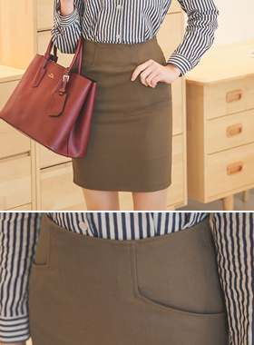 Basic pocket Span Skirt
