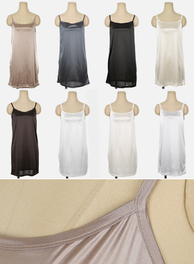 Silk satin Basic Slip