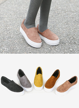 Neoprene Slip-on Shoes suede color