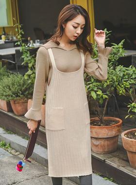 Casual Knit Dress bustier
