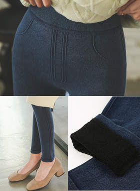 Denim Leggings brushed rongpeu bit towel