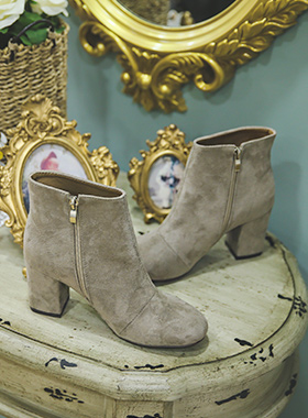 Suede Round ankle boots