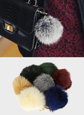 Real Medium Fox Pom Keyring