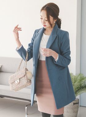 Soft Basic double Coat
