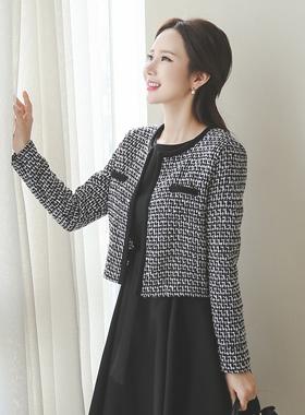 Mary Tweed Cardigan Jacket