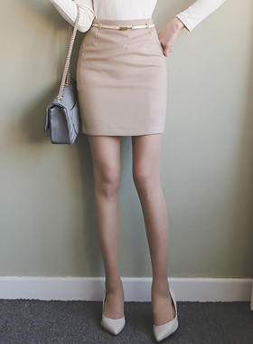 Formal cache Touch Mini skirt
