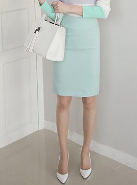 Spring Color Hline Skirt