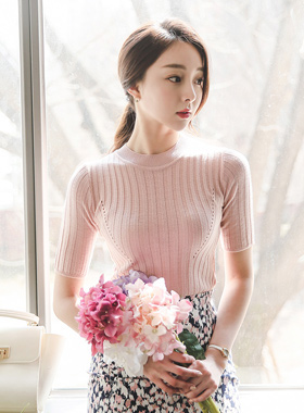 Daily Round-Up Sleeve Knit