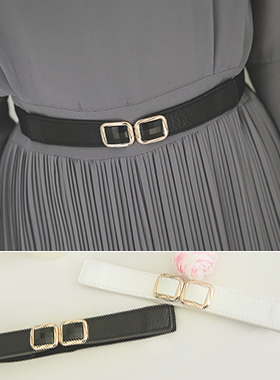 Gold Square banding belt