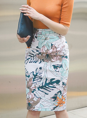 Tropical high waist Skirt