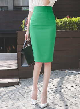 Greenery Slim high waist Skirt