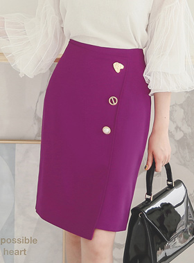 Formal multi button wrap skirt