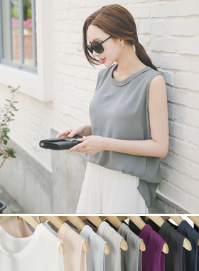 Flat Round Sleeveless Long Blouse