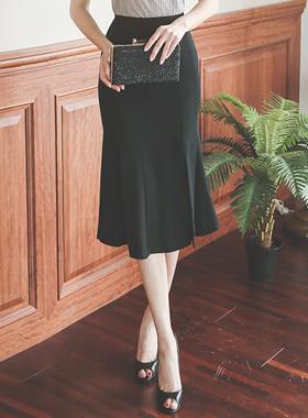 Elegance High Slit Skirt