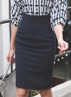 Simple high waist Skirt (summer)
