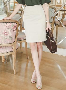Natural Courtney Hline Skirt