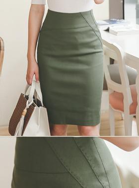 Stitch Natural Skirt