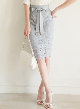 Luxury Satin Belt Race Skirt