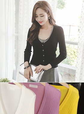 Cooling Beads Button Corrugated Cardigan