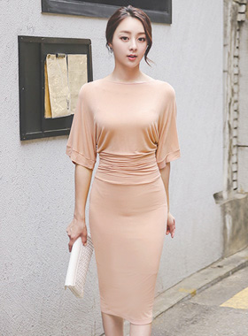 Back button Bell Sleeve Slimming Dress