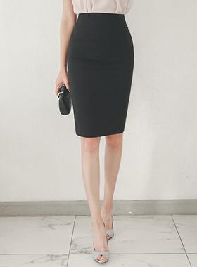 Slim Hline Skirt (summer)