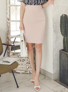 Nature high waist Skirt (summer)