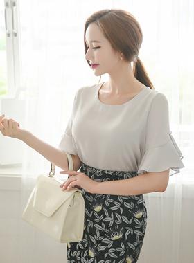 Plain pearl sleeve Blouse
