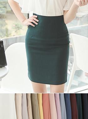Arden high waist 5 part Skirt (summer)