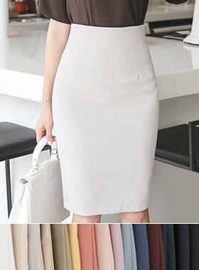 Arden high waist Skirt (summer)