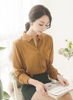 Avenue Basic Pocket Shirt