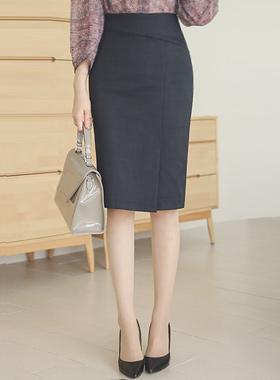 Deep Color Span Incision Slit Skirt