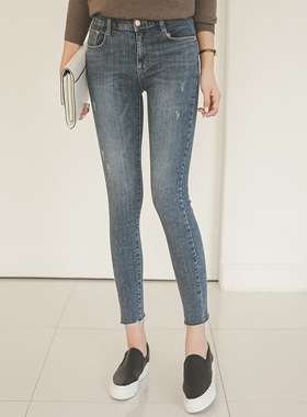 Vintage Washing Hem Cut Jeans