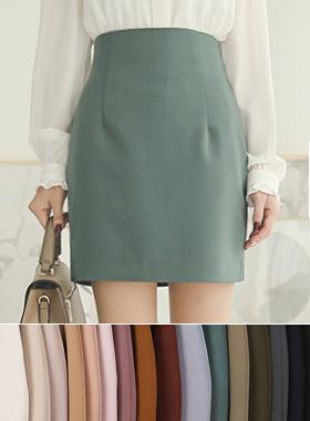 Arden high waist Mini skirt (fall)