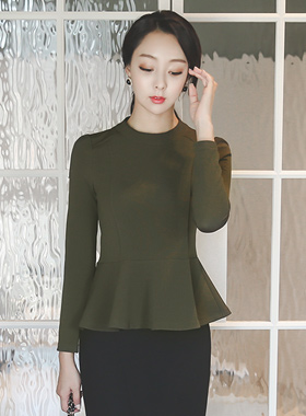 Side incision Span Flare Blouse