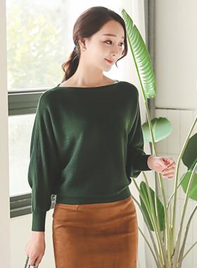Soft Volume Sleeve Stingray Knit