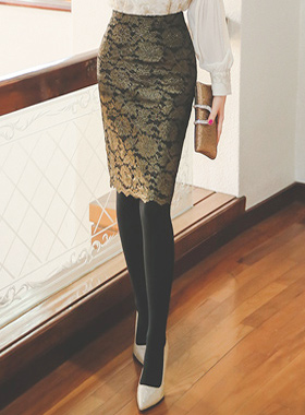 Luxury Gold Pearl Race Skirt