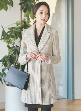 Blade Slim Taylor Wool Coat
