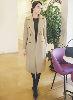 Catherine Slim Maxi Wool Court