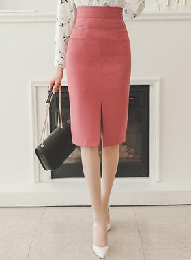 Obi high waist deep slit Skirt