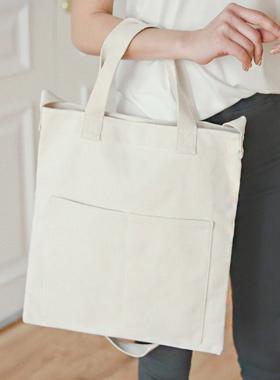 simple pocket plain Eco Bag