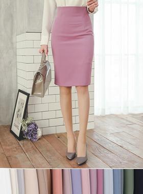 Arden high waist Skirt (spring)